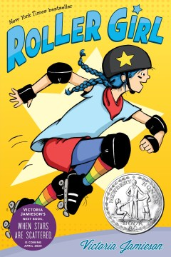 Product Roller Girl
