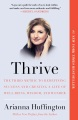 Product Thrive: The Third Metric to Redefining Success and Creating a Life of Well-being, Wisdom, and Wonder