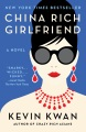 Product China Rich Girlfriend