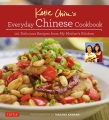 Product Katie Chin's Everyday Chinese Cookbook