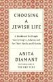 Product Choosing a Jewish Life