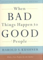 Product When Bad Things Happen to Good People: 20th Anniversary Edition, With a New Preface by the Author