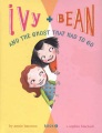 Product Ivy + Bean and the Ghost That Had to Go