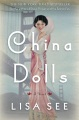 Product China Dolls