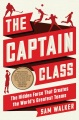 Product The Captain Class