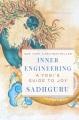 Product Inner Engineering