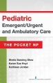 Product Pediatric Emergent / Urgent and Ambulatory Care