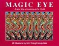 Product Magic Eye