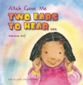 Product Allah Gave Me Two Ears to Hear