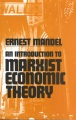 Product Introduction to Marxist Economic Theory