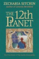 Product The 12th Planet