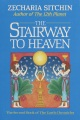 Product The Stairway to Heaven