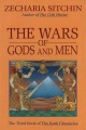 Product The Wars of Gods and Men