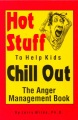 Product Hot Stuff to Help Kids Chill Out