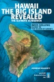 Product Hawaii: The Big Island Revealed
