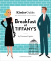 Product Breakfast at Tiffany's