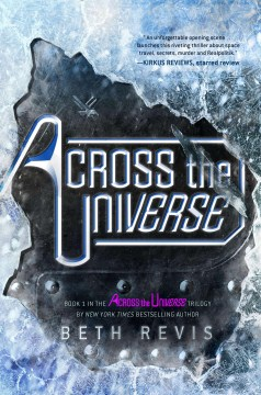 Product Across the Universe