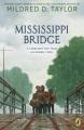 Product Mississippi Bridge