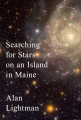 Product Searching for Stars on an Island in Maine
