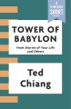 Product Tower of Babylon