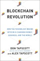 Product Blockchain Revolution
