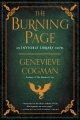 Product The Burning Page