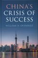 Product China's Crisis of Success