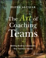 Product The Art of Coaching Teams