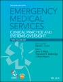Product Emergency Medical Services