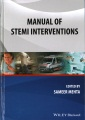 Product Manual of STEMI Interventions