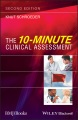 Product The 10-Minute Clinical Assessment