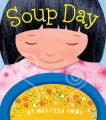 Product Soup Day