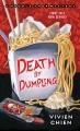 Product Death by Dumpling