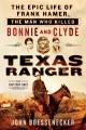Product Texas Ranger