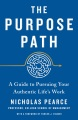 Product The Purpose Path