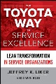 Product The Toyota Way to Service Excellence