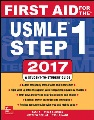 Product First Aid for the USMLE Step 1 2017