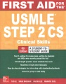Product First Aid for the USMLE Step 2 CS