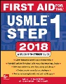 Product First Aid for the USMLE Step 1 2018