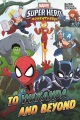 Product Marvel Super Hero Adventures: To Wakanda and Beyond