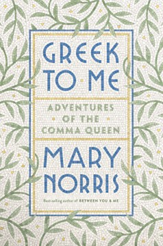 Product Greek to Me: Adventures of the Comma Queen