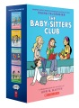 Product Baby-Sitters Club