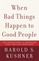 Product When Bad Things Happen to Good People