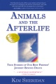 Product Animals and Afterlife