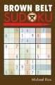 Product Brown Belt Sudoku