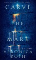 Product Carve the Mark