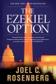 Product The Ezekiel Option
