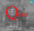 Product Quiet: The Power of Introverts in a World That Can't Stop Talking: Library Edition