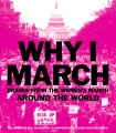Product Why I March