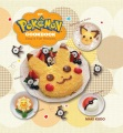 Product The Pokemon Cookbook